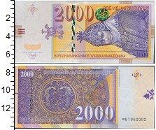 Изображение Банкноты Македония 2.000 денари 2016  UNC- Женщина в свадебном