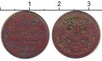 Изображение Монеты Острова Кука 1/2 копейки 1914 Медь XF-