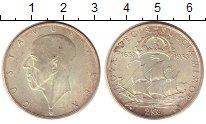 Изображение Монеты Швеция 2 кроны 1938 Серебро UNC- Густав V