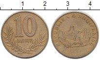 Изображение Монеты Албания 10 лек 2000 Латунь VF