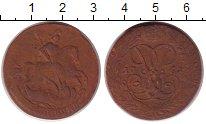 Изображение Монеты 1741 – 1761 Елизавета Петровна 2 копейки 1761 Медь VF