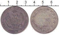 Изображение Монеты 1825 – 1855 Николай I 3/4 рубля 5 злотых 1839 Серебро XF- MW