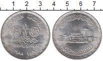 Изображение Монеты Египет 5 фунтов 1988 Серебро UNC Каирский оперный теа