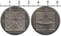 Изображение Мелочь Украина 2 гривны 2002 Медно-никель Prooflike Олимпиада 2004 в Афи