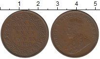 Изображение Монеты Индия 1/4 анны 1936 Бронза XF
