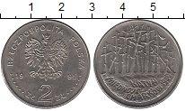 Изображение Монеты Польша 2 злотых 1995 Медно-никель UNC- Катынь