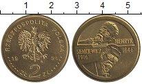 Изображение Монеты Польша 2 злотых 1996 Латунь UNC-