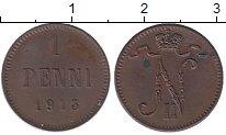 Изображение Монеты 1894 – 1917 Николай II 1 пенни 1913 Медь UNC-