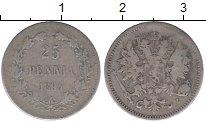 Изображение Монеты 1894 – 1917 Николай II 25 пенни 1894 Серебро VF