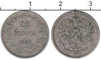 Изображение Монеты 1894 – 1917 Николай II 25 пенни 1906 Серебро XF