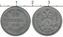 Изображение Монеты 1881 – 1894 Александр III 50 пенни 1890 Серебро XF- L