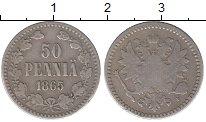 Изображение Монеты 1855 – 1881 Александр II 50 пенни 1865 Серебро VF S