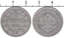 Изображение Монеты 1855 – 1881 Александр II 1 марка 1865 Серебро VF S