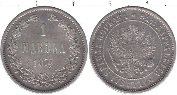 Картинка Монеты 1855 – 1881 Александр II 1 марка Серебро 1874