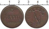 Изображение Монеты 1894 – 1917 Николай II 5 пенни 1910 Медь VF