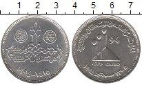 Изображение Монеты Египет 5 фунтов 1994 Серебро UNC