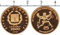 Изображение Монеты Греция 2500 драхм 1981 Золото Proof Чемпионат Европы по