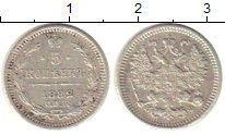 Изображение Монеты 1881 – 1894 Александр III 5 копеек 1882 Серебро XF СПБ  НФ