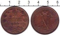 Изображение Монеты 1894 – 1917 Николай II 10 пенни 1909 Медь VF