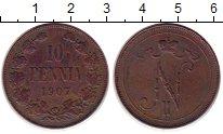 Изображение Монеты 1894 – 1917 Николай II 10 пенни 1907 Медь VF