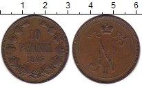 Изображение Монеты 1894 – 1917 Николай II 10 пенни 1895 Медь VF