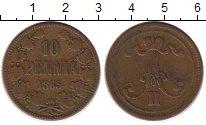 Изображение Монеты 1855 – 1881 Александр II 10 пенни 1865 Медь VF Россия для Финляндии