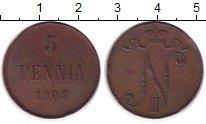 Изображение Монеты 1894 – 1917 Николай II 5 пенни 1905 Медь VF