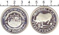 Изображение Монеты Либерия 20 долларов 1997 Серебро Proof