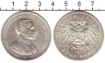 Изображение Монеты Германия Пруссия 5 марок 1914 Серебро XF