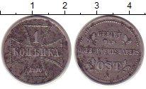 Изображение Монеты Германия 1 копейка 1916 Железо VF А.Для  Восточных  ок