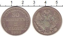 Изображение Монеты 1825 – 1855 Николай I 30 копеек 1835 Серебро VF