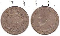 Изображение Монеты Гвинея 10 франков 1962 Медно-никель VF Секу  Туре