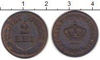 Изображение Монеты Румыния 2 лей 1941 Цинк XF