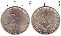 Изображение Монеты Венгрия 2 форинта 1993 Медно-никель UNC-