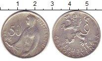 Изображение Монеты Чехословакия 50 крон 1947 Серебро XF