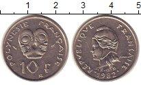Изображение Монеты Полинезия 10 франков 1982 Медно-никель XF
