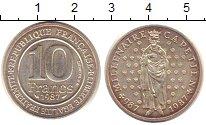 Изображение Монеты Франция 10 франков 1987 Медно-никель XF