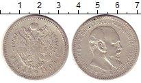 Изображение Монеты 1881 – 1894 Александр III 1 рубль 1894 Серебро VF Снят с подвески