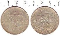Изображение Монеты Чехословакия 20 крон 1933 Серебро VF Промышленность,  зем