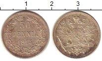 Изображение Монеты 1894 – 1917 Николай II 50 пенни 1914 Серебро XF