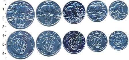 Изображение Наборы монет Катанга Катанга 2017 2017 Алюминий UNC Токены. В наборе 5 м
