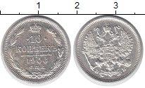 Изображение Монеты 1894 – 1917 Николай II 10 копеек 1906 Серебро