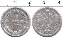 Изображение Монеты 1894 – 1917 Николай II 15 копеек 1904 Серебро