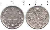 Изображение Монеты 1894 – 1917 Николай II 15 копеек 1916 Серебро