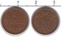 Изображение Монеты 1894 – 1917 Николай II 1 пенни 1914 Медь
