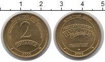 Изображение Монеты Россия Жетон 2 путинки 2005 Латунь