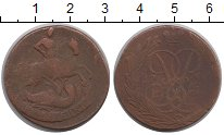 Изображение Монеты 1741 – 1761 Елизавета Петровна 2 копейки 1760 Медь