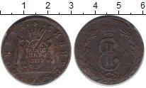 Изображение Монеты 1762 – 1796 Екатерина II 2 копейки 1769 Медь