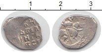 Изображение Монеты 1534 – 1584 Иван IV Грозный 1 копейка 1535 Серебро