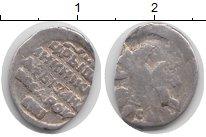 Изображение Монеты 1534 – 1584 Иван IV Грозный 1 копейка 1547 Серебро
